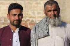 نوجوان کرکٹر خوشدل شاہ کے والد انتقال کرگئے