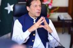 فرانسیسی صدر نے لاکھوں مسلمانوں کے جذبات کو مجروح کیا،عمران خان