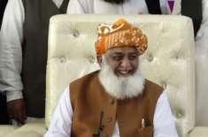 سربراہ جے یوآئی(ف)مولانا فضل الرحمان نے بلوچستان کی گورنرشپ مانگ لی