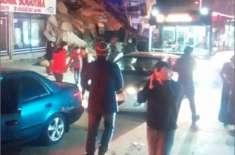ترکی میں زلزلے سے ہلاک ہونے والے افراد کی تعداد 18 ہو گئی