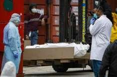 دنیا بھر میں کوروناسے ہلاکتیں چار لاکھ ہوگئیں،68لاکھ 44ہزارافرادمتاثر
