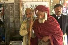 95 سالہ خاتون نے سابقہ شوہر سے جہیز واپسی کا مطالبہ کردیا