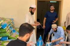 Shahid Afridi started distributing rations to those affected by the Karuna virus