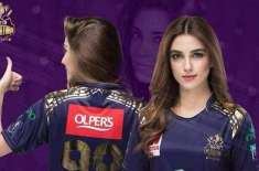 Maya Ali Quetta appointed brand ambassador of Gladiators