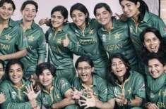 پاکستان ویمنز کرکٹ ٹیم ٹی ٹونٹی ورلڈکپ میں اپنے سفر کا آغاز کل کرے ..