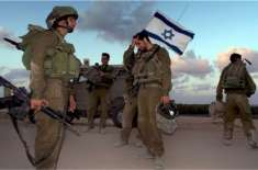 حماس نے خوبصورت لڑکیوں کی تصاویر لگا کر ہمارے درجنوں فوجیوں کے موبائل ..