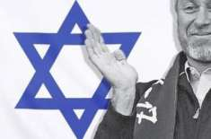 برطانوی فٹبال کلب چیلسی کے مالک کا یہودی آبادکاروں کو فنڈنگ کا انکشاف