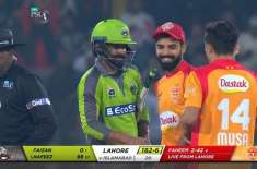 PSL5, Lahore Qalandars target Islamabad United for 183 runs
