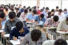 نویں اور دسویں جماعت کے امتحانی فارم جمع کرانے کی آخری تاریخ 25 فروری2021 ..