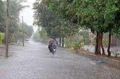 سردی کم نہیں ہوگی بلکہ مزید بڑھ جائے گی، افغانستان سے مغربی ہواوں کا ..