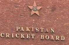 پاکستان کرکٹ بورڈ کے تمام دفاتر 2ہفتے کے وقفہ کے بعد دوبارہ کھل گئے