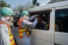 ملک میں کورونا متاثرین کی تعداد 1670 ہو گئی '21 افراد ہلاک