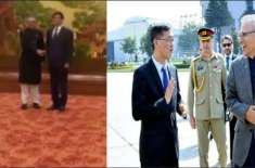 دنیا بھر میں ہاتھ ملانے پر پابندی،صدرِمملکت نے دورہ چین میں ہاتھ ملا ..
