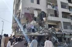 کراچی ،پراسرار دھماکے میں 5افرادجاں بحق ،28زخمی