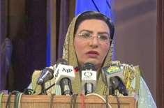 سول اور عسکری قیادت پاکستان کے عوام کو کرونا سے محفوظ رکھنے کیلئے پرعزم ..