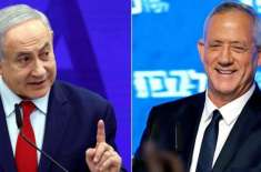 اسرائیلی وزیر دفاع بینی گانٹز نے نتن یاہو کی حکومت گرانے کی حمایت کردی