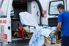 سعودی عرب میں کرونا وائرس کے باعث 30 پاکستانی جاں بحق ہوگئے