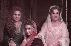 ڈرامہ ''زیبائش'' عیدالفطر کے بعد نشر کیا جائے گا