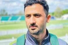 دورہ انگلینڈ، گیند پر تھوک کا استعمال روکنے سے پاکستانی بائولر کی مشکلات ..