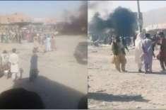 کوئٹہ کے علاقے ہزار گنجی میں دھماکا، متعدد افراد زخمی ہوگئے