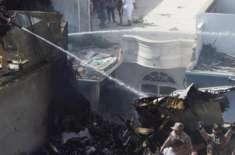 پاکستان کی تاریخ کے بڑے فضائی حادثے جو اہم شخصیات سمیت ہزاروں جانیں ..