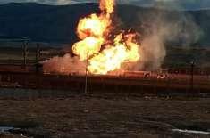 ایران نے گیس پائپ لائن میں دھماکے کے باعث ترکی کو گیس کی سپلائی روک ..