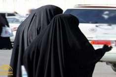 سعودی عرب میں بُرقعے کی آڑ میں منشیات اسمگل کرنے والے گرفتار
