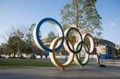 ٹوکیو اولمپکس،بھارت، برطانیہ اور نیدرلینڈز کی ہاکی کوارٹر فائنلز ..