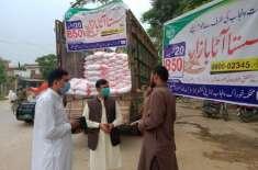 ڈپٹی کمشنر کا جہلم کینٹ میں قائم آٹا ٹرکنگ پوائنٹ کا دورہ، ضلع جہلم ..