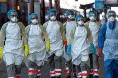 چین میں 108 انسانوں پر کورونا ویکسین کا کامیاب تجربہ کرلیا گیا