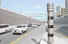 ابوظبی میں ٹریفک ریڈار کرفیو کی خلاف ورزی نوٹ کریں گے
