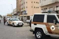 سعودی نوجوان نشے کی ویڈیووائرل ہونے پر گرفتار