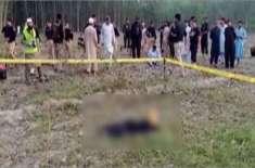 چارسدہ میں قتل ہونے والی بچی کے قتل میں اہم شواہد مل گئے