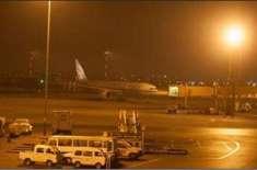 کراچی میں پی آئی اے کے طیارہ کی ہنگامی لینڈنگ