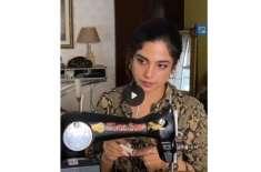سونیا حسین کی طبی عملے کے لیے حفاظتی سوٹ سلائی کرنے کی ویڈیوجاری