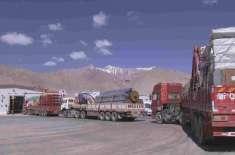 پاکستان میں ماہ نومبر میں مسلسل تیسرے مہینے برآمدات میں اضافہ