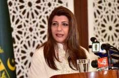 امریکا طالبان کامیاب مذاکرات، پاکستان کی کوششیں رنگ لے آئیں