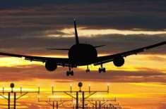 سول ایوی ایشن اتھارٹی نے نئی سفری پابندیاں عائد کر دیں