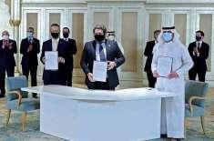 مسلم ممالک کا اسرائیل کو تسلیم کرنے کے بعد ایک اور بڑا اقدام