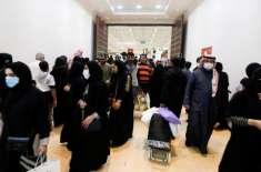 بحرین میں کورونا وائرس کے 241 مریض ایران سے واپس آئے تھے