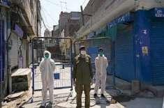 حکومت نے پنجاب کے مختلف علاقوں میں اسمارٹ لاک ڈاوَن نافذ کردیا