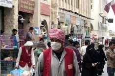 قطر اور کویت میں کورونا کے مزید نئے کیسز سامنے آ گئے