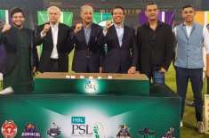 Consider auctioning instead of drafting players in PSL Chairman PCB Rameez Raja wants to hold PSL 8 matches in Gilgit-Baltistan
