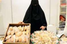 سعودی خاتون نے عالمی شہرت یافتہ شیف کو بڑا چیلنج دے دِیا