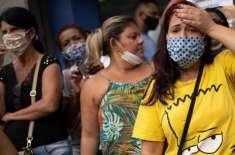 برازیل میں کورونا وائرس کے مریضوں کی تعداد میں اضافہ، متاثرین کی تعداد ..