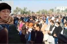 شریف برادران کی والدہ بیگم شمیم اختر کی نماز جنازہ ادا
