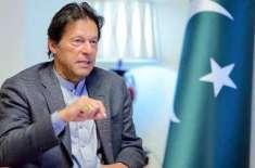 وزیراعظم عمران خان نے قانون سازی کے معاملات کے لئے کابینہ کی خصوصی ..