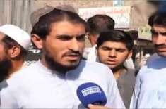 مدرسے میں دھماکے کے بعد اللہ اکبر کی آوازیں سنی گئیں ، عینی شاہد کا ..