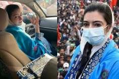 جنوبی پنجاب میں پیپلزپارٹی کا اہم ترین سیاسی کارڈ