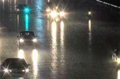 محکمہ موسمیات کی جون میں بارشوں کی پیش گوئی